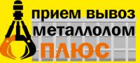 """Металлоломная компания """"С-плюс"""""""