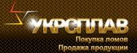 ТПК Укрсплав
