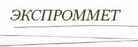 ЭКСПРОММЕТ