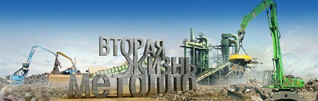 861f040c2dc62d Прийом металобрухту Київ