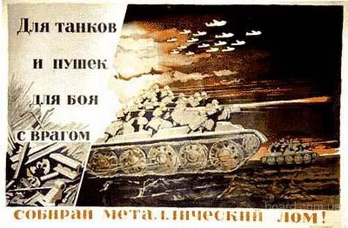 Металлурги просят снизить до минимума экспорт металлолома во II полугодии из-за его острого дефицита в Украине - Цензор.НЕТ 4166
