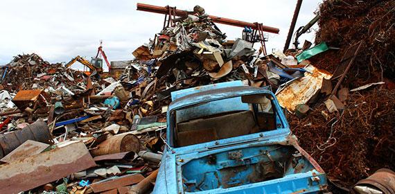 Сдать металлолом в донецке 1 кг меди в Барвиха